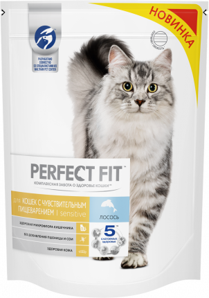 Сухой корм для кошек Perfect Fit Sensitive для чувствительного пищеварения, лосось, 0,65кг
