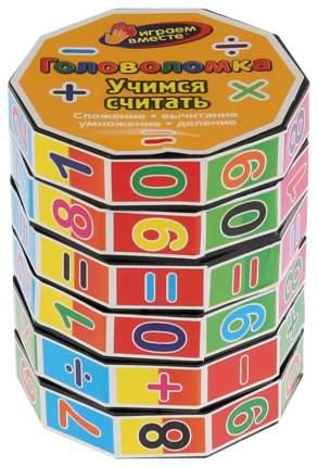 Логическая игра Играем Вместе Математическая головоломка B1728070-R