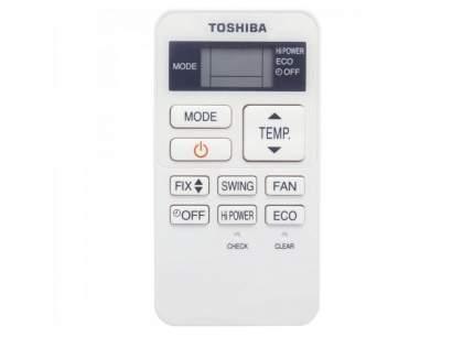 Сплит-система Toshiba 05J2KVG-EE/RAS-05J2AVG-EE