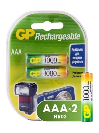 Аккумуляторная батарея GP ААА (HR03) 1000 мАч, 2 шт