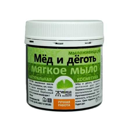 Мыло-бельди для бани Живица GIVI0002-0150 Мед и деготь 150 мл
