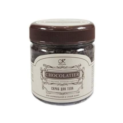 """Скраб для тела """"Chocolatier"""" Kleona 200 г"""