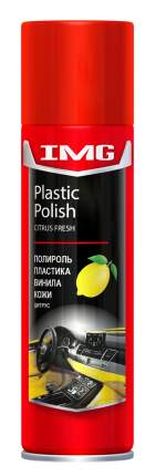 Полироль пластика, винила, кожи ( ЦИТРУС) (аэрозоль) 300 мл.  IMG MG-216