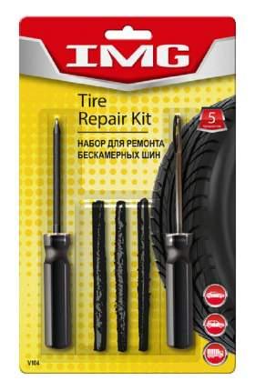 Набор для ремонта бескамерных шин (черный жгут 3 шт.+шило + рашпиль) IMG V104