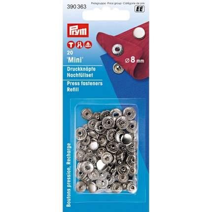 Кнопки Мини серебристые PRYM , 390363