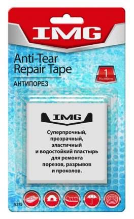 """Сверхпрочный прозрачный пластырь для заделывания порезов """"Антипорез"""" 75х450мм. IMG V375"""