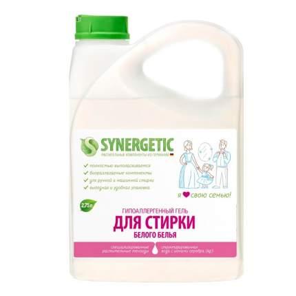 Гель для стирки белого белья SYNERGETIC концентрат, гипоаллергенный, 2,75л