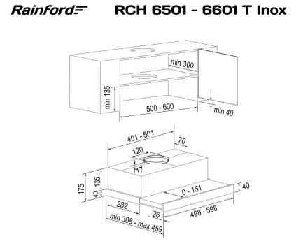 Плоские: Rainford RCH 6501 Т Inox