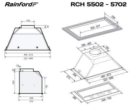 Плоские: Rainford RCH 5502 Inox