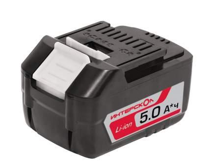 Батарея аккумуляторная Интерскол АПИ-5/18 18В 5Ач Li-Ion (2400.022)