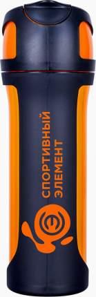 Спортивный элемент Бутылка (S47-550) 550 мл (цвет: сердолик, цвет2: сердолик)