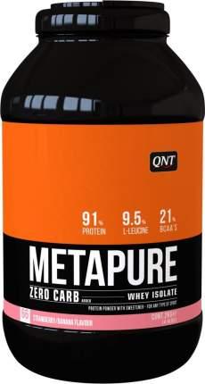 Qnt Metapure Zero Carb 2 кг (вкус: клубника-банан)