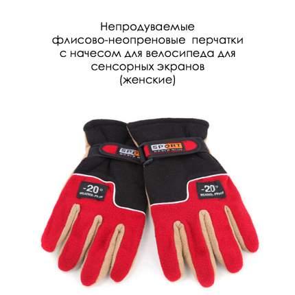Перчатки для велосипеда для сенсорных экранов MoscowCycling MC-GLOVE-08-10 красные