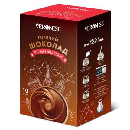 Горячий шоколад Veronese по-швейцарски 10*25 г