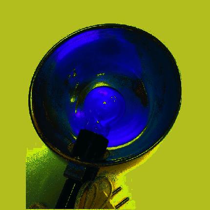 Бытовой Рефлектор Минина Экотех Еко-02 Экотех