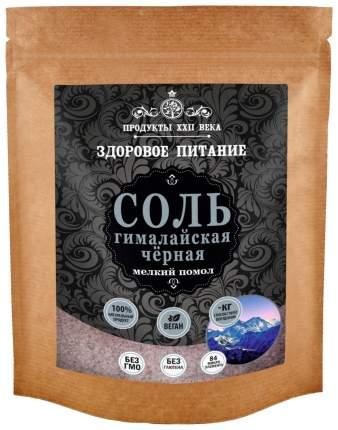 Соль черная гималайская Продукты XXII века мелкий помол 0.5-1 мм 400 г а