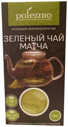 Зеленый чай Polezzno матча 100 г