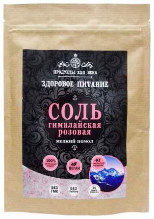 Соль розовая гималайская Продукты XXII века мелкий помол 0.5-1 мм 400 г