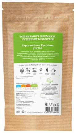 Топинамбур Продукты XXII века порошок молотый фракция до 1.5 мм дойпак 100 г