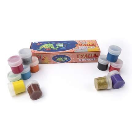 """Краски гуашевые """"Сказочный мир"""", 12 цветов по 20 мл, 240 мл Arti"""