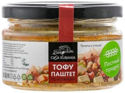 Тофу-паштет Casa Kubania соевый паштет по-испански 200 г