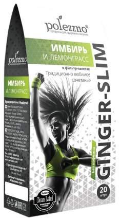 Напиток Polezzno имбирь и лемонграсс в пакетиках 40 г