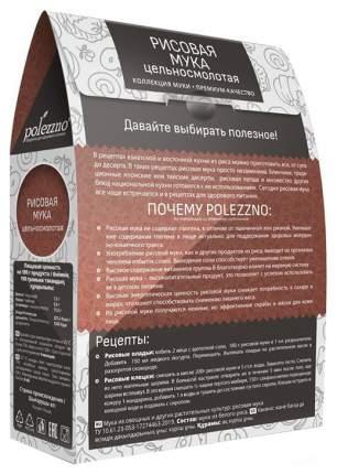 Рисовая мука Polezzno 500 г