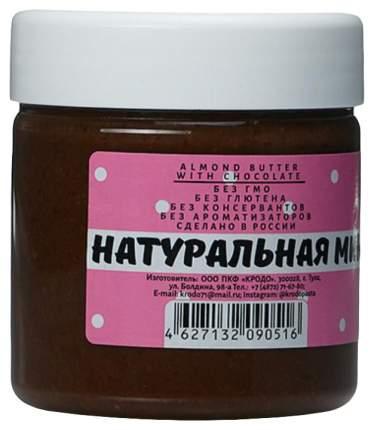 Натуральная миндальная паста Krodo с шоколадом 150 г