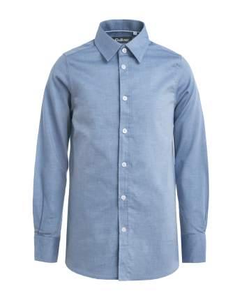 Рубашка для мальчиков Gulliver, цв. синий, р.122