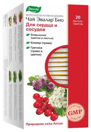 Чай Эвалар БИО для сердца и сосудов, 20 фильтр-пакетов
