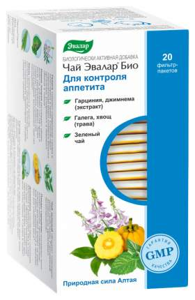 Чай Эвалар БИО для контроля аппетита, 20 фильтр-пакетов