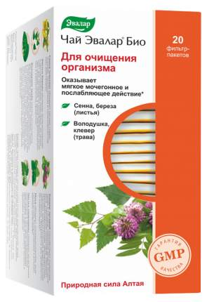 Чай Эвалар БИО для очищения организма, 20 фильтр-пакетов
