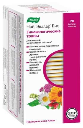 Чай Эвалар БИО гинекологические травы, 20 фильтр-пакетов