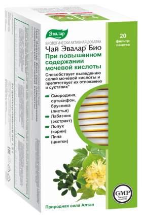 Чай Эвалар БИО при повышенном содержании мочевой кислоты, 20 фильтр-пакетов