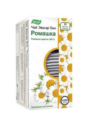 Чай Эвалар БИО ромашка, 20 фильтр-пакетов