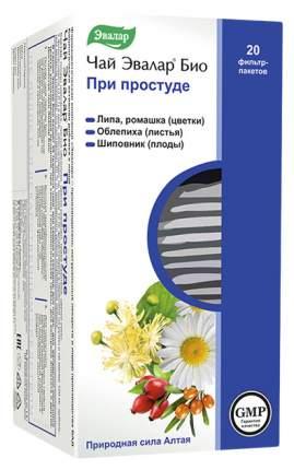 Чай Эвалар БИО при простуде, 20 фильтр-пакетов