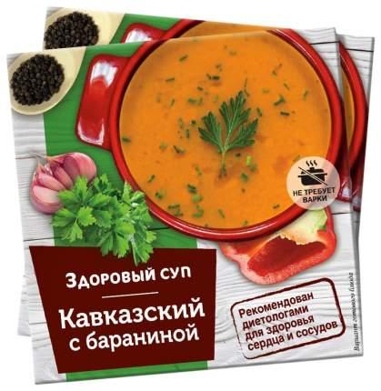 Суп Здоровый суп Кавказский с бараниной 30 г