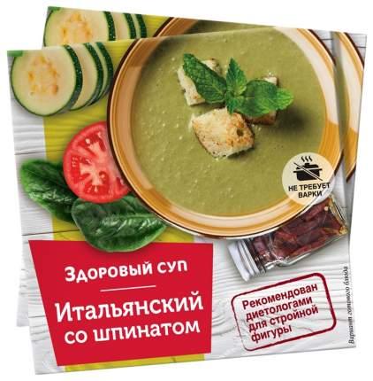 Суп Здоровый суп итальянский со шпинатом 30 г