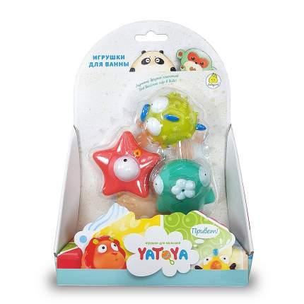 Игрушка для ванной Морские животные, 3 штуки морская звезда, рыба-ёж, китенок
