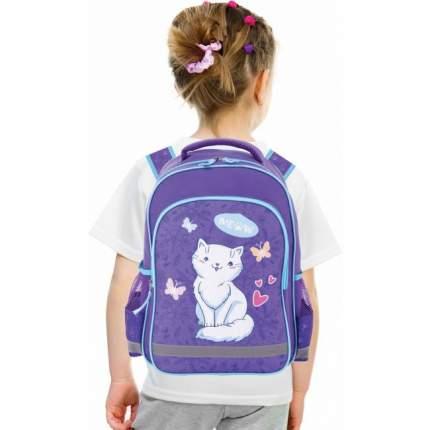 Рюкзак ПИФАГОР SCHOOL для начальной школы WHITE CAT