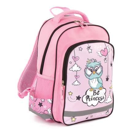 Рюкзак детский Пифагор SCHOOL для начальной школы OWL PRINCESS