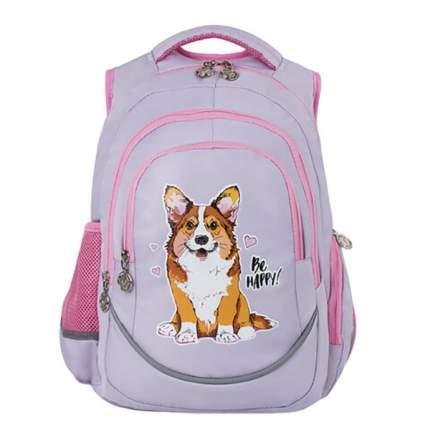 Рюкзак детский Brauberg SPECIAL Corgy dog