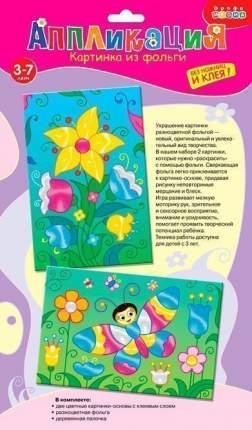 Картинка из фольги Бабочка. Цветы