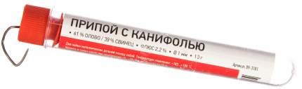 Припой Rexant 09-3101