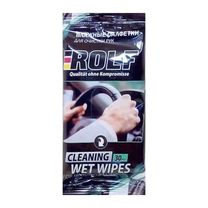 Влажные салфетки для очистки рук ROLF 30 шт