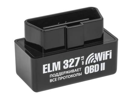 Адаптер автодиагностический EMITRON ELM327 Wi-Fi