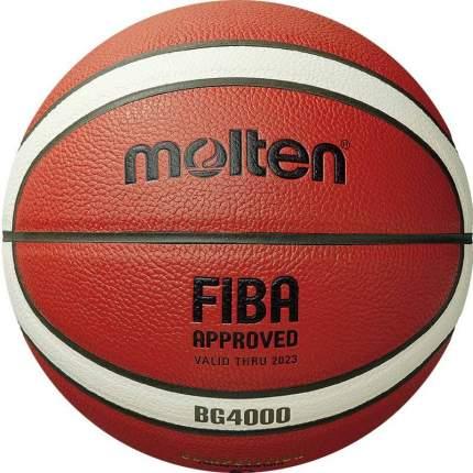 Мяч баскетбольный Molten BG4000, 7, коричневый, матчевый, клееный