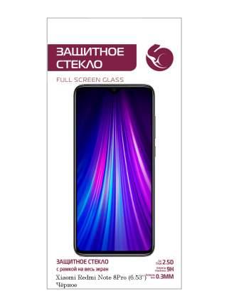 Защитное стекло Zibelino для Xiaomi Redmi Note 8 Pro Black