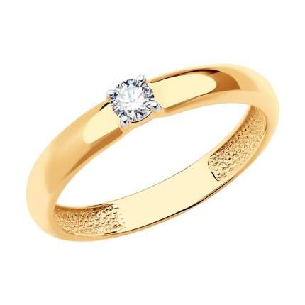 Помолвочное кольцо женское SOKOLOV из золота со Swarovski Zirconia 81010221 р.17.5