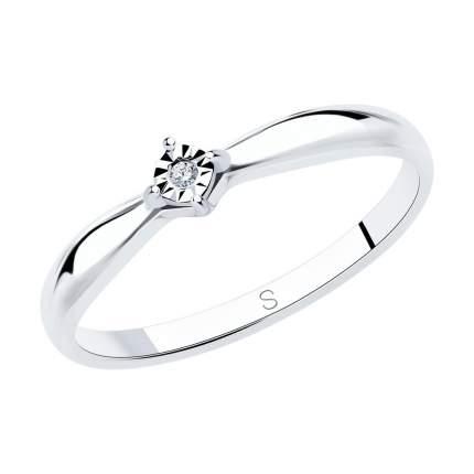 Кольцо женское SOKOLOV из серебра с бриллиантом 87010015 р.18.5